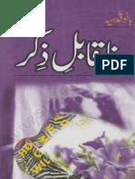 Na Qabil-e-Zikar [kutubistan.blogspot.com].pdf