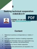 Seeking Technical Cooperation