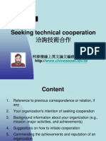 Seeking Technical Cooperation