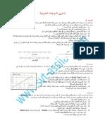 Série N-2-3 intichar mawja.pdf