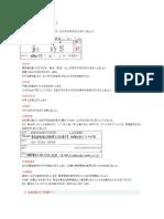 Cara Menulis Cv Jepang