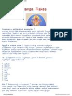 Jothidaragalam.pdf