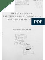 Mig 23 Manual