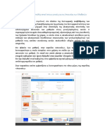 myschool-guide-Send-Email-Absences.pdf