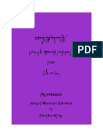 Morlindale.pdf