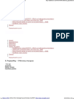 Β. Ραφαηλίδης – Ο θάνατος ενός ήρωα – Αντικλείδι.pdf