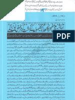 Aqeeda-Khatm-e-nubuwwat-AND -ISLAM-Pakistan-KAY-DUSHMAN9385