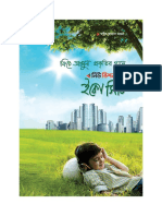 New Vision Eco City Brochure