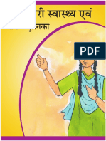 Booklet on health of Adolescence  girls