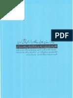 Aurat Par Tashadud |/Woman PunishmenT 9397