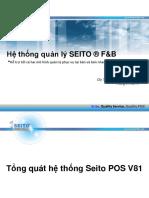 seitov8-151210085000