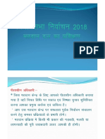 Polling Process Election 2018