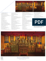 Shrine Concordance