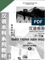 HAN NGU 1 (BO MOI).pdf