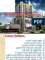 Architect intro