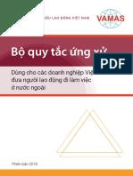 wcms_626520.pdf