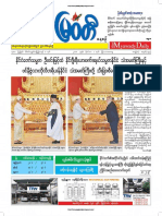 Myawady Daily Newspaper-1-11-2018