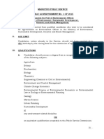 Environment Officer EXT 10MAR15