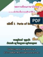 p18685110926.pdf