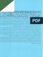 Aurat Par Tashadud |/Woman PunishmenT 9486