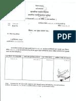IMG_20181025_0004.pdf