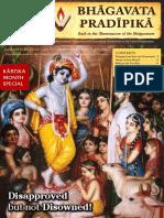 Bhagavata Pradipika#17 (Kartika Special)