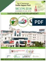 BICON 2018 Brochure