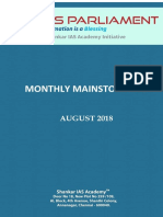 Monthly Mainstorming August 2018