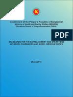 Model Pharmacy Guidelines