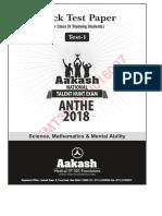 ANTHE Mock Test 1 IX 2018 New