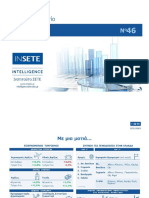 INSETE Intelligence - Στατιστικό Δελτίο Νο46 Οκτώβριος 2018