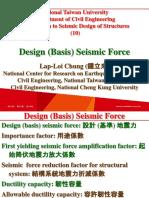 107 1 NTU SDS 10 Design (Basis) Seismic Force