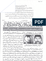 Aqeeda-Khatm-e-nubuwwat-AND Aurat Par Tashadud |/Woman 9504