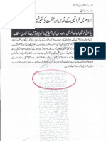 Aqeeda-Khatm-e-nubuwwat-AND Aurat Par Tashadud |/Woman  9505