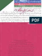 Aqeeda-Khatm-e-nubuwwat-AND SINDH 9525