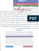 Aqeeda-Khatm-e-nubuwwat-AND SINDH 9540