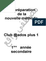 تحضير الصف الاول والثاني والثالث الثانوي فرنساوي