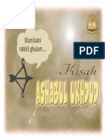 Ukhdud.pdf