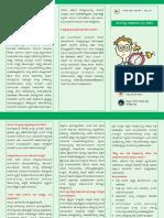 insomnia in elderly information   leaflet