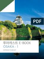 TourCast Osaka 1