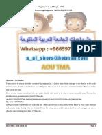 حل واجب b628 b628 $ 00966597837185 حل واجب b628 حلول مهندس أحمد لواجبات الجامعة العربية المفتوحة