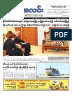 Myanma Alinn Daily_  3 Nov 2018 Newpapers.pdf