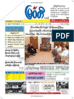 Myawady Daily Newspaper-3-11-2018