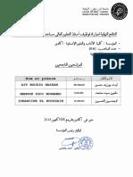 265.pdf