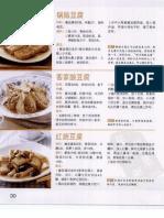 33_PeiMei2_[家常菜精选1288例.二(创意版)].傅培梅.高清扫描版(ED2000.COM)
