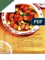 34_PeiMei_[培梅经典川浙菜].傅培梅.扫描版