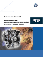 1.6 TDI CR.pdf