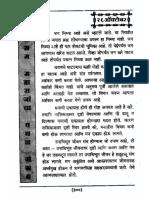 004 Vachan Sangrah Marathi