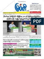 Myawady Daily Newspaper 4-11-2018