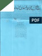 Aqeeda-Khatm-e-nubuwwat-AND ITHAD  9653